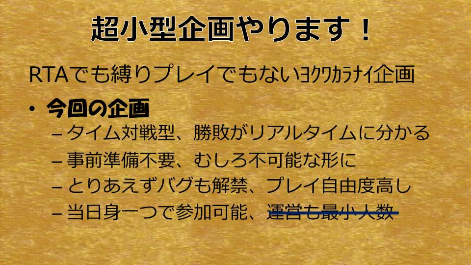 http://www.palantir-k.net/img/otsukai/ver1/%E3%82%B9%E3%83%A9%E3%82%A4%E3%83%893.JPG