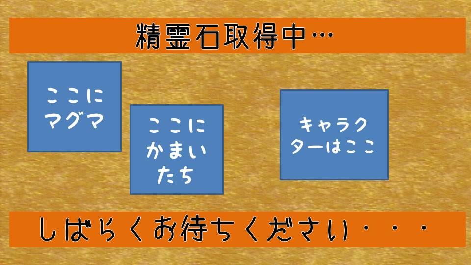 http://www.palantir-k.net/img/otsukai/ver3/%E3%82%B9%E3%83%A9%E3%82%A4%E3%83%891.JPG