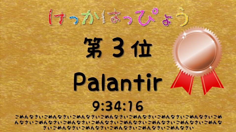 http://www.palantir-k.net/img/otsukai/ver3/%E3%82%B9%E3%83%A9%E3%82%A4%E3%83%8910.JPG